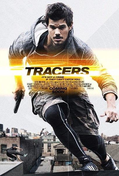 Трейсеры (2015)