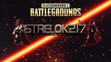 Трейлер канала Strelok217. Intro PUBG.