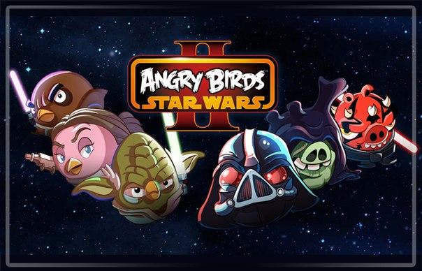 Скачать  Angry Birds Star Wars II для android