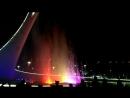 Поющий фонтан Сочи