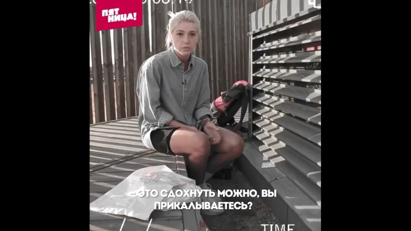 Сюрстрёмминг Гунвор Куни