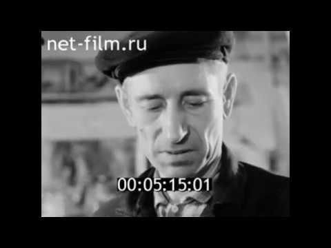 1976г. Юдино, депо. Герой Соц Труда Павлов Александр Алексеевич. Татарстан