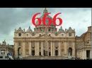 Ватикан сатанинская секта