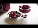 Варенье из кизила Будьте здоровы Заготовки на зиму Jam from a cornel