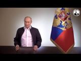 Владимир Путин поздравил выпускников российских школ.