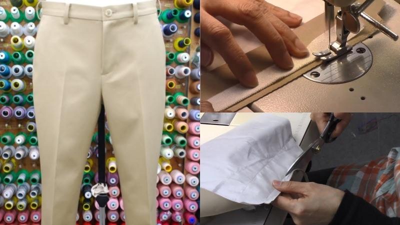 カジュアルパンツ(ズボン)の作り方・縫い方 Part2 「縫い代折り、前ポ