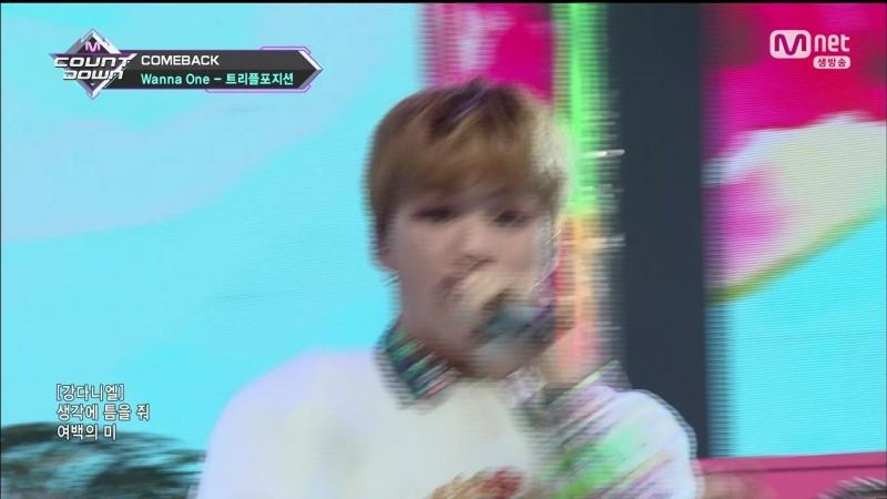 Comeback Stage 180607 Wanna One Triple Position 워너원 트리플포지션 Kangaroo 캥거루