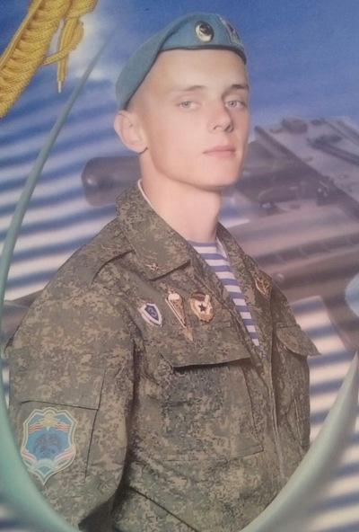 Сергей Шепелевич, 14 августа , Ганцевичи, id64468010
