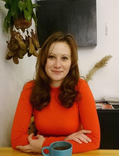 Александра Ананьева
