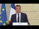 Conférence de presse conjointe d'Emmanuel Macron et de Giuseppe Conte 15 06 2018