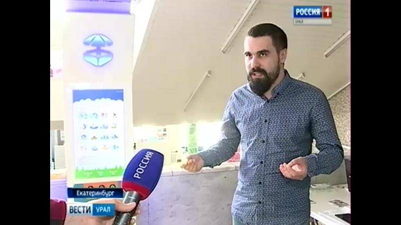 Наша песочница на форуме-выставке «Педагоги России: Инновации в образовании», г. Екатеринбург