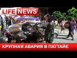 Туристка из России погибла в крупном ДТП, приехав на отдых на курорт в Паттайю