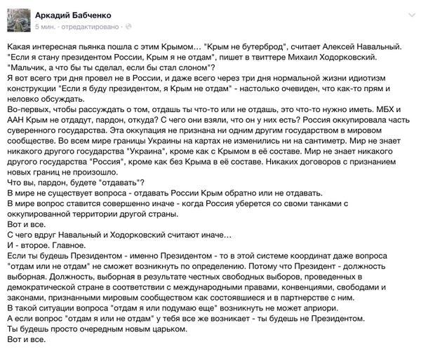 В Харьков прибыл первый гуманитарный груз ЮНЕСКО - Цензор.НЕТ 5629