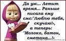 Елена Слукина фото #3