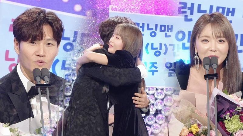환상의 케미 김종국 ♥ 홍진영 베스트 커플상 수상 @SBS 연예대상 2회 20181228
