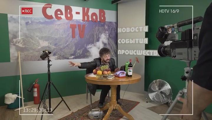 Михаил Галустян | Москва