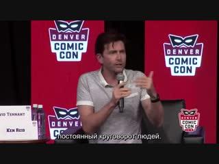 Denver Comic Con 2018 RUS SUB