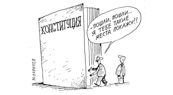 Советы МКД