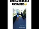 Действуй _point_down_ Подписывайся нa @ - дом2 - мужики - видос - жиза - россия - смешное ( 800 X 640 ).mp4