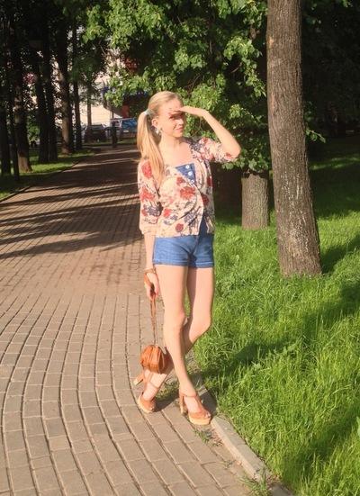 Елена Шамонова, 1 февраля , Мозырь, id134137192