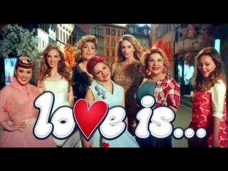 Премьера! Новое комедийное шоу Love Is - скоро на ТНТ!