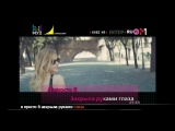 Юлианна Караулова - Ты Не Такой (без звука) 1