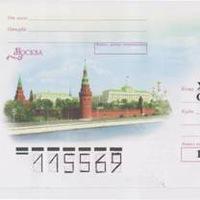 Сайт Знакомств Для Заключенных Красноярск