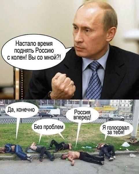 """Депардье уже не знает, как похвалить Путина: """"Он похож на Иоанна Павла II"""" - Цензор.НЕТ 9157"""