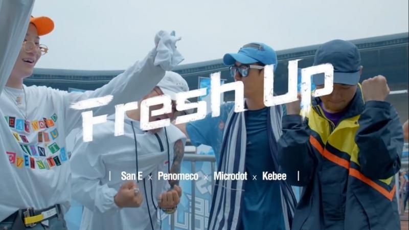 [RUS SUB] San E, PENOMECO, Microdot, Kebee - Fresh Up