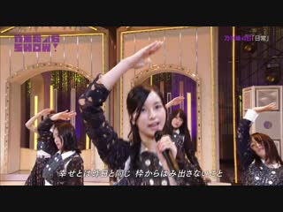 Nogizaka46 [Under Member] - Nichijou  @ Nogizaka46 SHOW [18 November 2018]