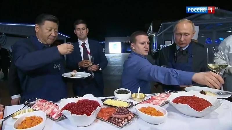 RHLmedia: Путин и Си Цзиньпин готовят блины
