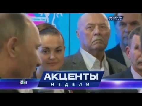 Новости недели с Юрием Подкопаевым (07.10.2018)
