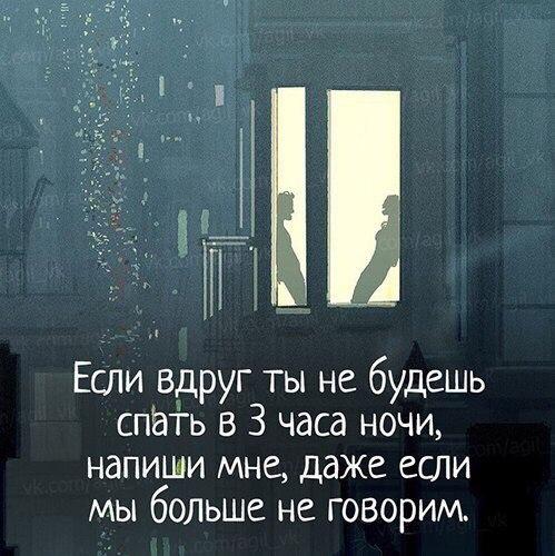 Фото №456245512 со страницы Амира Кагирова