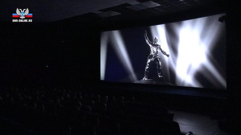 Ополченочка. Премьера фильма состоялась в Донецке (13.05.2019)