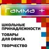 "Магазин ""Гаммa+"" Мурманск"