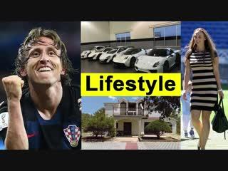 Luka Modrić Lifestyle - Wife - Kids - Family - Cars - House - Net Worth - Salary - Biography (1)