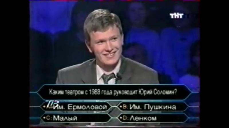 О счастливчик 25 11 2000