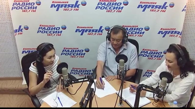 Радио Калмыкии