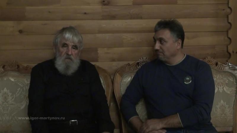Беседы со старейшим казаком (115 лет). Часть 2. О казачьем народе