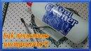 Nails MiiS операция,, Золушка,,/ тестируем Tool cleaner