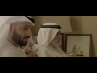 Абдулла / Abdullah - (2015) - Emirati Feature Film