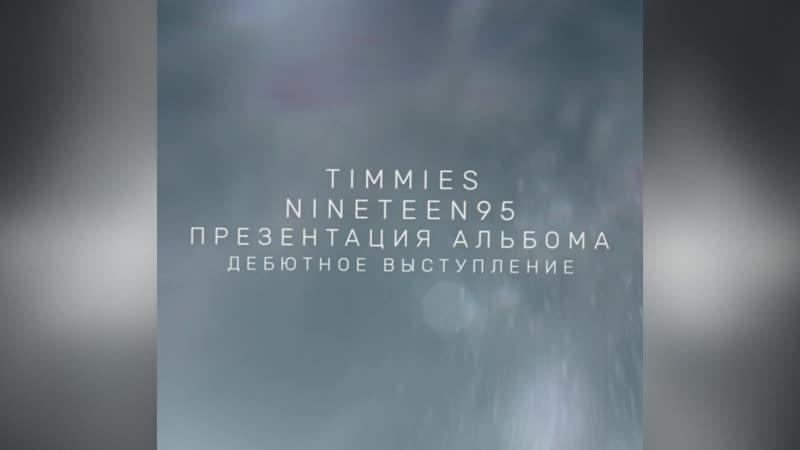 Timmies nineteen presentation new album