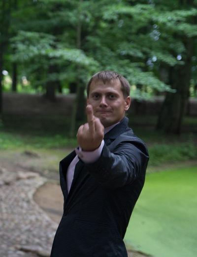 Вадим Соколовский, 24 декабря , Солигорск, id61438566