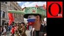 Губительная патриотизмофилия навязываемая гражданам РФ