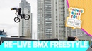 RE LIVE Day 05 BMX Freestyle Youth Olympic Games 2018  Buenos Aires