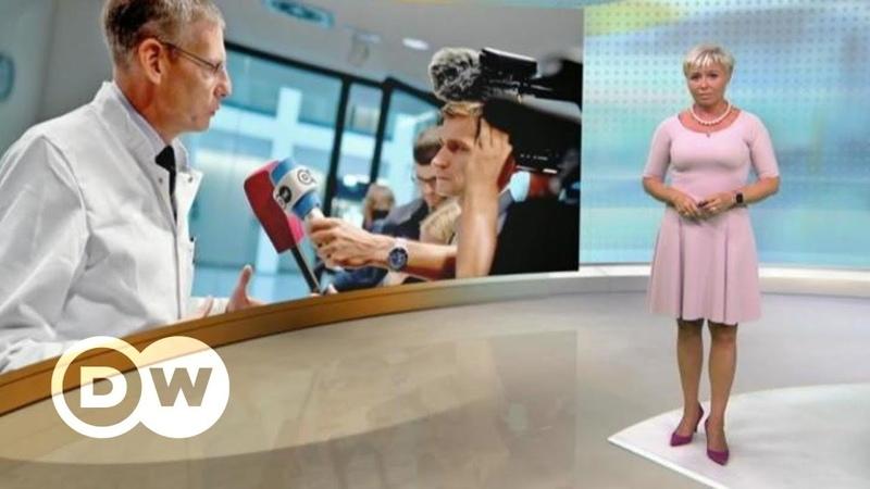 Немецкие врачи: участник Pussy Riot Петр Верзилов на самом деле отравлен - DW Новости (18.09.2018)