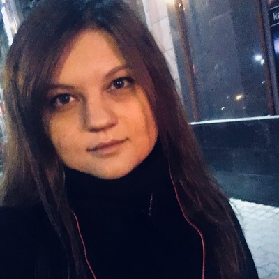 Виктория Ермоленко