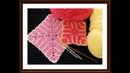 Zincirli Battaniye motifi