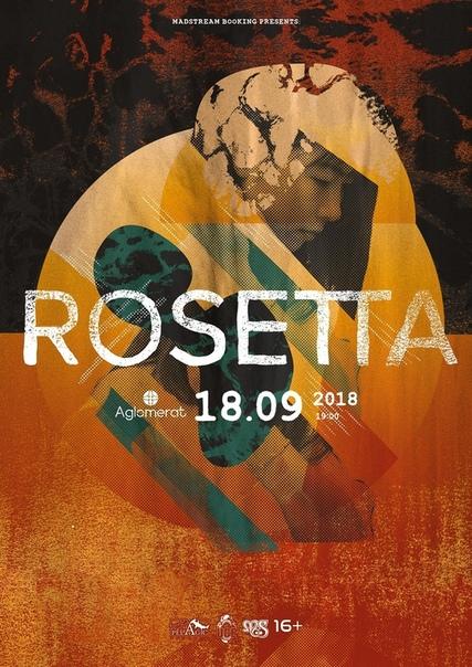 vk.com/rosetta_msk2018