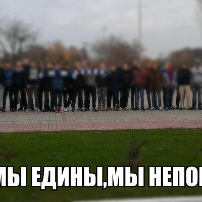 Виталя Мискевич, 5 марта 1993, Ивацевичи, id158975616
